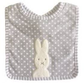 Little Cotton Tail Bunny - unisex - FREE SHIPPING
