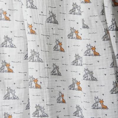 Giraffe Dots - FREE SHIPPING